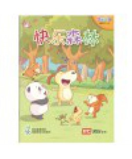 Chinese Language For Pri Schools (CLPS) (欢乐伙伴) Small Readers 1A