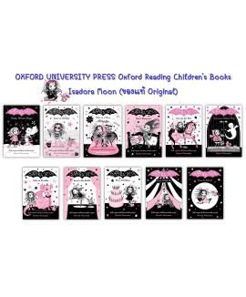 Oxford Reading Children's Books : Isadora Moon