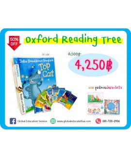 Oxford Reading Tree - Julia Donaldson's Songbirds Read with Oxford Phonics 36 Books Collection Set (Stage 1 - 4) For Age3+ฟรีชุดนิทานพัฒนาจิตใจ 1 กล่อง
