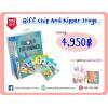 Biff Chip And Kipper Stage 1 - 24 Book Pack+ฟรีชุดนิทานกล่อมเกลาจิตใจ 1 กล่อง
