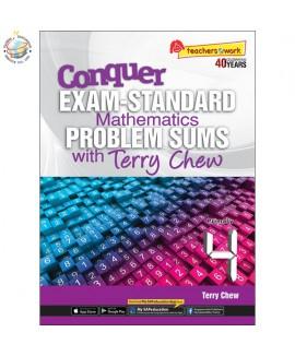 แบบทดสอบคณิตศาสตร์ภาษาอังกฤษระดับประถมศึกษา 4 Conquer Exam-Standard Mathematics Problem Sums with Terry Chew Primary 4