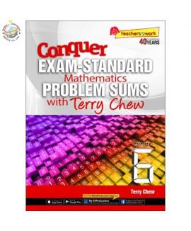 แบบทดสอบคณิตศาสตร์ภาษาอังกฤษระดับประถมศึกษา 6 Conquer Exam-Standard Mathematics Problem Sums with Terry Chew Primary 6