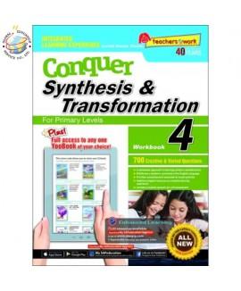 แบบฝึกหัดการเขียนประโยค ไวทยากรณ์ แกรมมา ภาษาอังกฤษ ป.4  Conquer Synthesis & Transformation Workbook 4 + YooBook