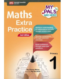 แบบฝึกหัดคณิตศาสตร์ ป.1 MPH Maths Extra Practice P1 (2nd Edition)