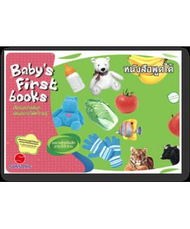 หนังสือพูดได้ชุด Baby's First Book + ปากกาพูดได้